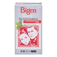 Bigen Speedy Hair Color Conditioner - Reddish Brown