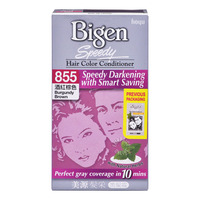Bigen Speedy Hair Color Conditioner - Burgundy Brown