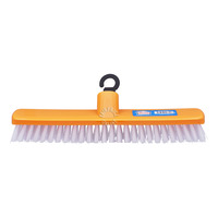 HomeProud Broom Head - Scrub