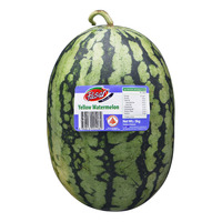 Pasar Yellow Watermelon