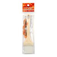 Prestige Pastry Brush