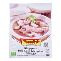 Seah's Spices Sachet - Singapore Bak Kut Teh
