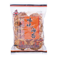 Bin Bin Rice Crackers - Spicy Seaweed