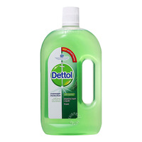 Dettol Antiseptic Disinfectant Liquid - Fresh