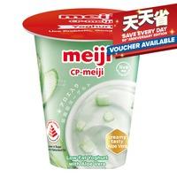 Meiji Low Fat Yoghurt - Aloe Vera