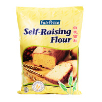FairPrice Flour - Self Raising