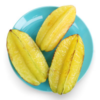 Pasar Star Fruit