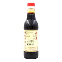KCT Soya Sauce - Dark (Chicken Rice)