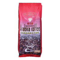 Diamond Brand Arabica Coffee Powder