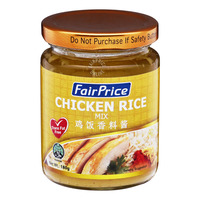 FairPrice Sauce Mix - Chicken Rice