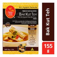 Prima Taste Sauce Kit - Bak Kut Teh