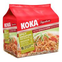 Koka Instant Fried Noodles - Spicy Singapore
