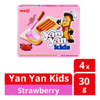 Meiji Yan Yan Kids Stick Biscuits - Strawberry