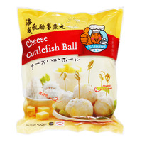 Seawaves Frozen Premium Cuttlefish Ball - Cheese