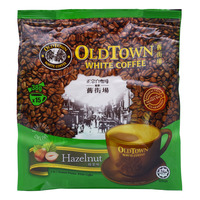 Old Town 3 in 1 Instant White Coffee - Hazelnut
