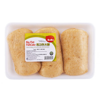 BoBo Flat Fish Cake - Big