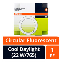 Osram Circular Fluorescent Lamp - Cool Daylight (22 W/765)