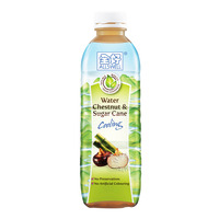 Allswell Bottle Drink- Water Chestnut & Sugar Cane