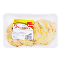 BoBo Xi Dao Fish Cake - Hand-Made