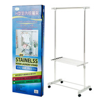 HHTPL Stainless Room Laundry Stand - H Type