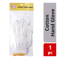 HomeProud Cotton Hand Glove