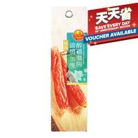 Golden Bridge Sausage - Chinese Wine