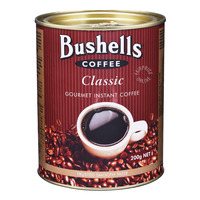 Bushells Gourment Instant Coffee - Classic