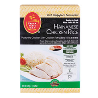 Prima Taste Sauce Kit - Hainanese Chicken Rice