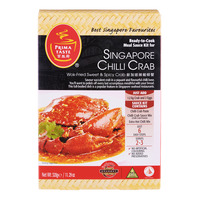 Prima Taste Sauce Kit - Singapore Chili Crab