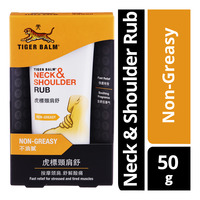 Tiger Balm Neck & Shoulder Rub - Non-Greasy