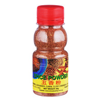 Anchor Brand Spice Powder