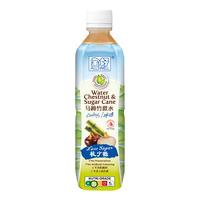 Allswell Bottle Drink - Water Chestnut & Sugar Cane (LessSugar)