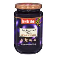 Frezfruta Jam - Blackcurrant