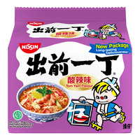 Nissin Instant Noodles - Tom Yum
