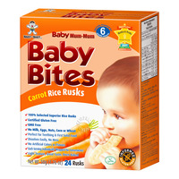 Take One Baby Bites - Carrot