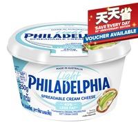 Kraft Philadelphia Cream Cheese - Light (40% Less Fat)
