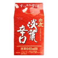 Hakushika Sake - Karakuchi