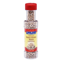 FairPrice White Pepper - Seed