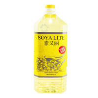 Soyalite 100% Pure Soya Bean Oil