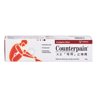 Taisho Counterpain Analgesic Balm