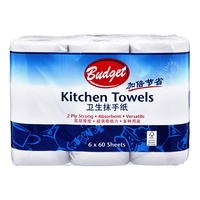 Budget Kitchen Towel 6S x 60S