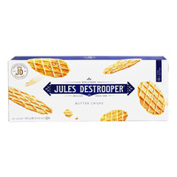 Jules Destrooper Biscuits - Butter Crisps