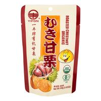 Yifon Roasted Organic Chestnuts