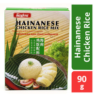 Singlong Mix - Hainanese Chicken Rice