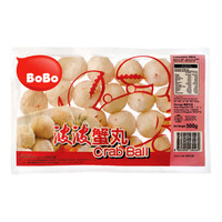 BoBo Crab Ball