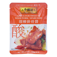 Lee Kum Kee Sauce - Sweet & Sour Pork, Spare Ribs
