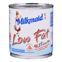 Milkmaid Sweetened Condensed Milk - Skimmed (Low Fat)