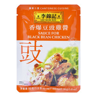 Lee Kum Kee Sauce - Black Bean Chicken