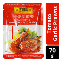 Lee Kum Kee Sauce - Tomato Garlic Prawns