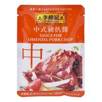 Lee Kum Kee Sauce - Oriental Pork Chop